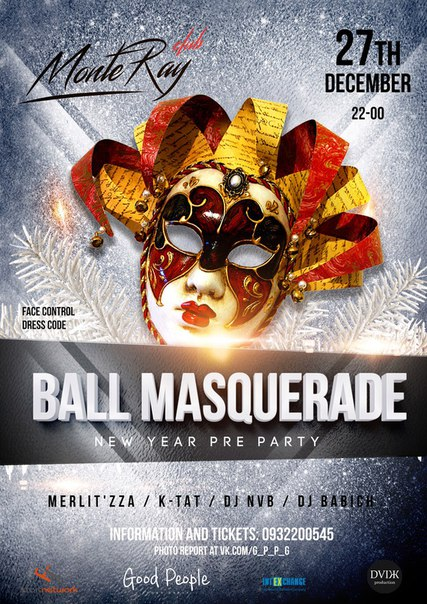 Ball Masquerade: New Year Pre-Party